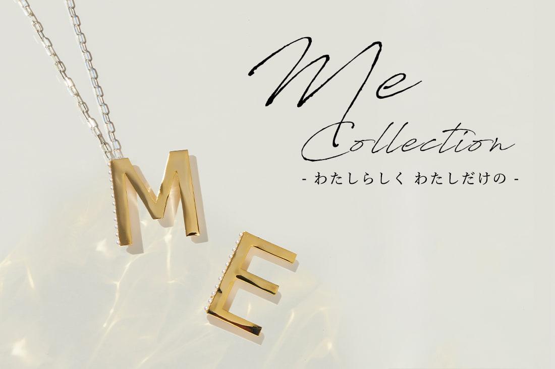 bnr/me_collection_pc.jpg