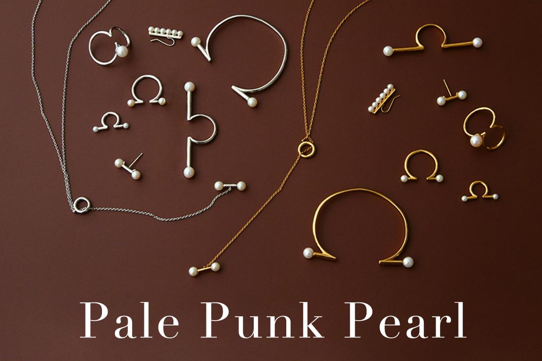 bnr/palepunkpearl2_pc.jpg