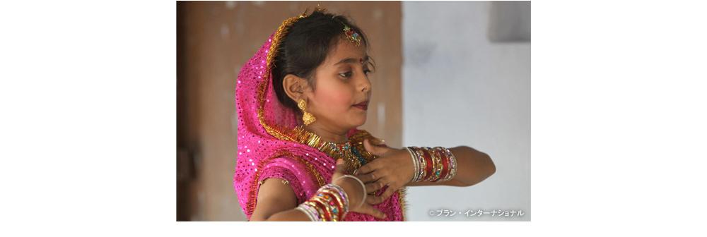 Because I am a Girl 世界の女の子に、生きていく力を 国際NGOプラン・インターナショナル